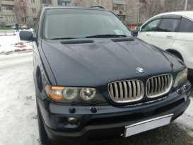 Курган X5 2005
