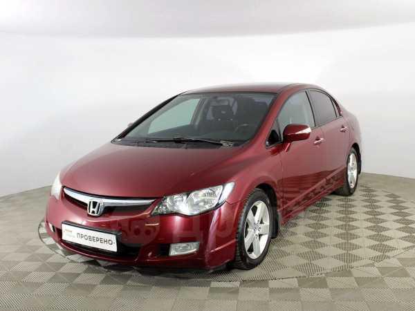 Honda Civic, 2007 год, 419 000 руб.