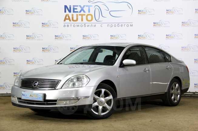 Nissan Teana, 2006 год, 345 000 руб.