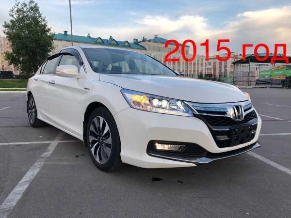 Honda Accord, 2015 год, 1 309 000 руб.