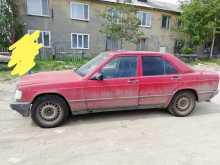 Сургут 190 1989