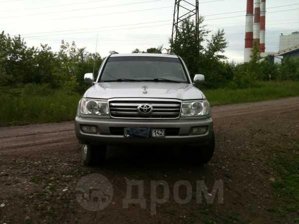 Toyota Land Cruiser, 2005 год, 1 300 000 руб.