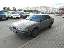 Новосибирск 626 1991