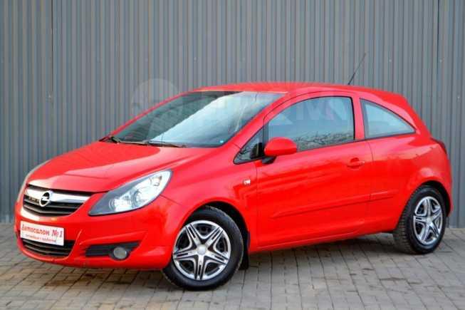 Opel Corsa, 2007 год, 249 888 руб.