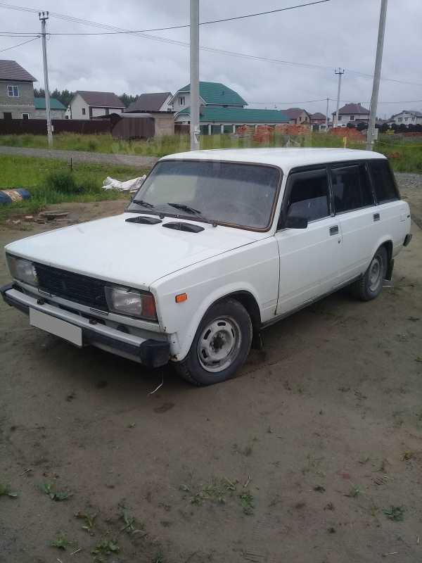 Лада 2104, 1996 год, 50 000 руб.