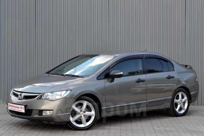 Honda Civic, 2007 год, 309 900 руб.