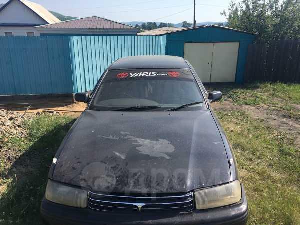 Toyota Camry, 1995 год, 80 000 руб.