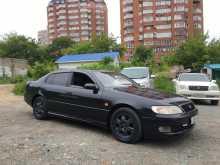 Владивосток Aristo 1996
