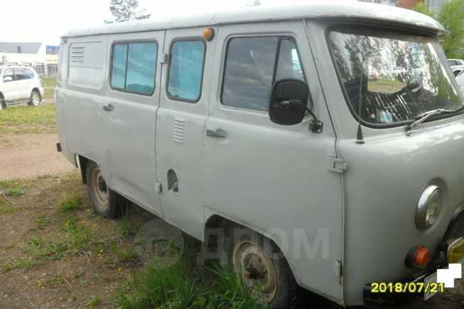 УАЗ Буханка, 1995 год, 140 000 руб.