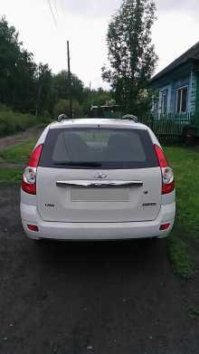 Кызыл Приора 2010