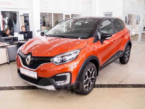 Renault Kaptur, 2018 год, 968 000 руб.