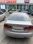 Honda Civic, 2007 год, 465 000 руб.