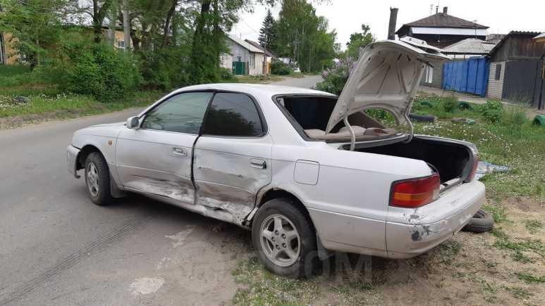 Toyota Vista, 1997 год, 75 000 руб.