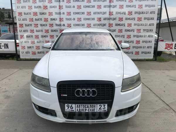 Audi A6, 2008 год, 710 000 руб.