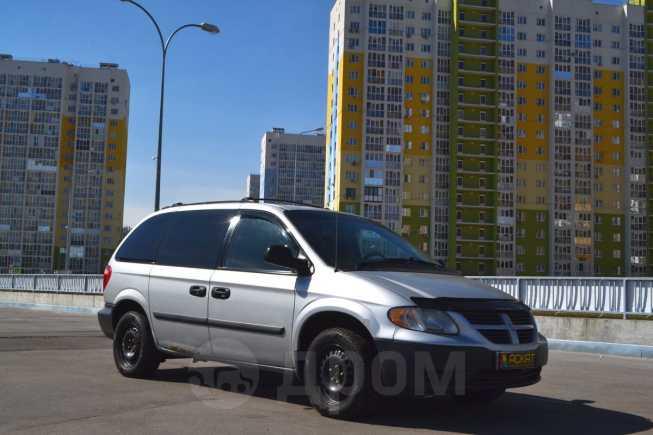 Dodge Caravan, 2005 год, 250 000 руб.
