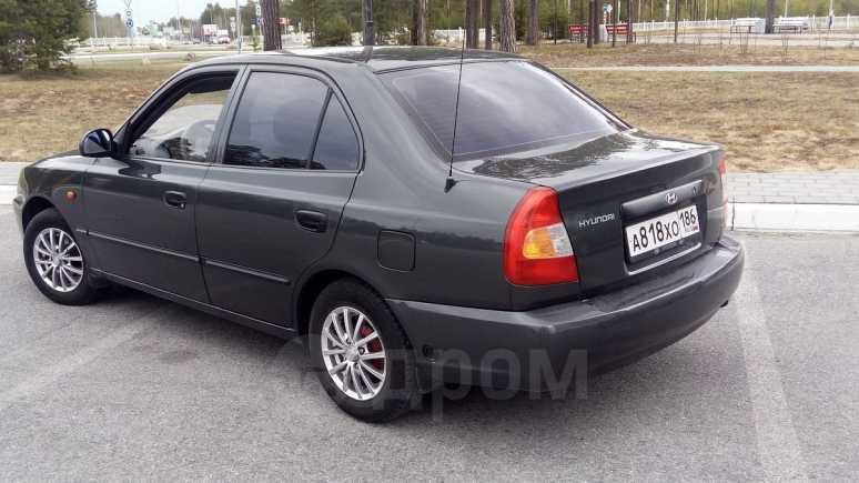 Hyundai Accent, 2008 год, 175 000 руб.