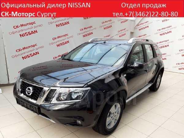 Nissan Terrano, 2019 год, 1 134 000 руб.
