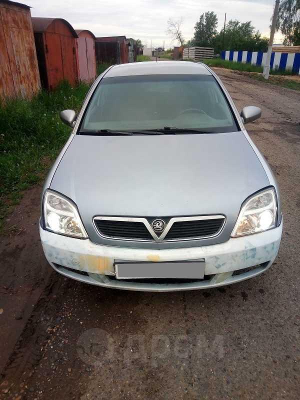 Opel Vectra, 2003 год, 130 000 руб.