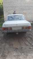 ГАЗ 31029 Волга, 1996 год, 20 000 руб.