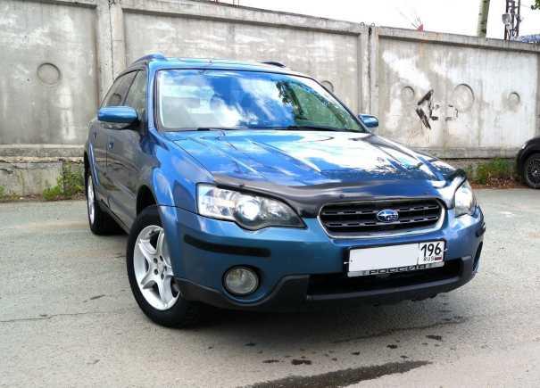 Subaru Outback, 2005 год, 525 000 руб.