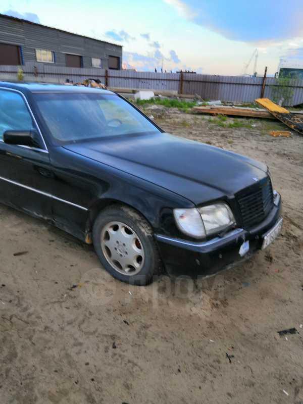 Mercedes-Benz S-Class, 1994 год, 170 000 руб.