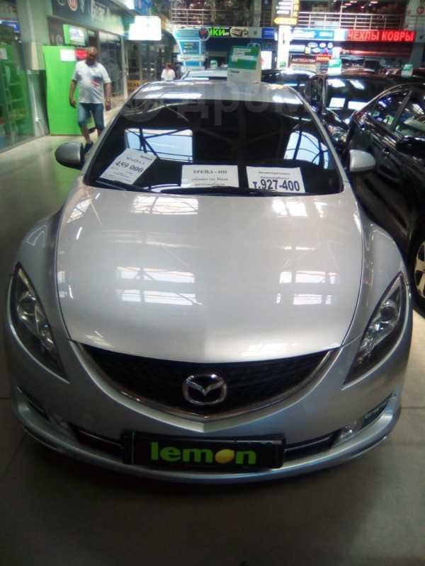 Mazda Mazda6, 2008 год, 459 000 руб.