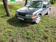 Пограничный Corolla II 1996