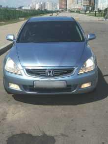 Honda Inspire, 2003 г., Хабаровск