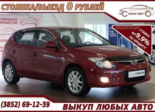 Hyundai i30, 2009 год, 438 000 руб.