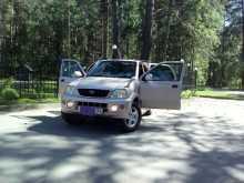 Новосибирск Toyota Cami 2000