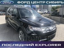 Новосибирск Ford Explorer 2019