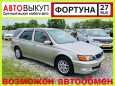 Toyota Vista Ardeo, 1998 год, 338 000 руб.