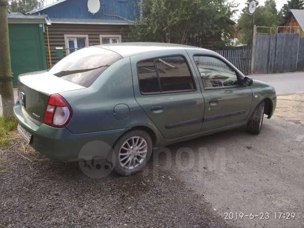 Renault Symbol, 2007 год, 165 000 руб.