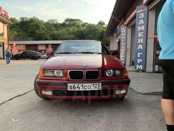 BMW 3-Series, 1994 год, 200 000 руб.