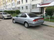 Барнаул Sunny 2000
