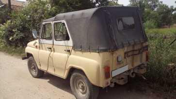 Ангарск 3151 1997