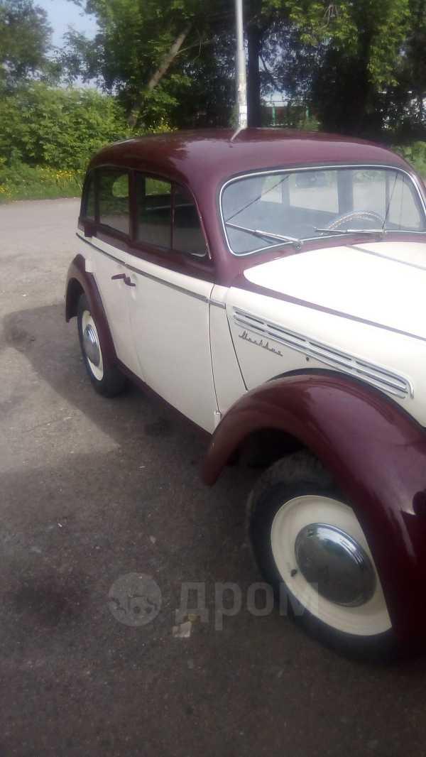 Москвич 401, 1953 год, 270 000 руб.