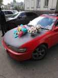 Toyota Carina ED, 1993 год, 155 000 руб.