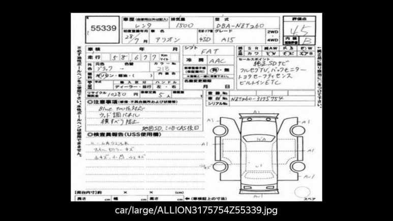 Toyota Allion, 2016 год, 960 000 руб.