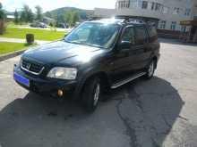 Горно-Алтайск CR-V 2000