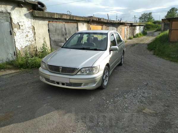 Toyota Vista, 2003 год, 420 000 руб.