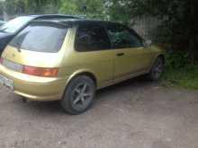 Кемерово Corolla II 1992