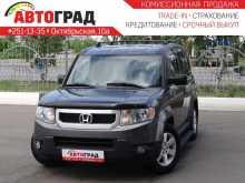Красноярск Element 2009