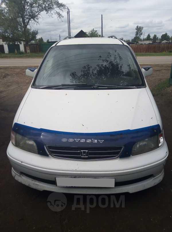 Honda Odyssey, 1999 год, 220 000 руб.