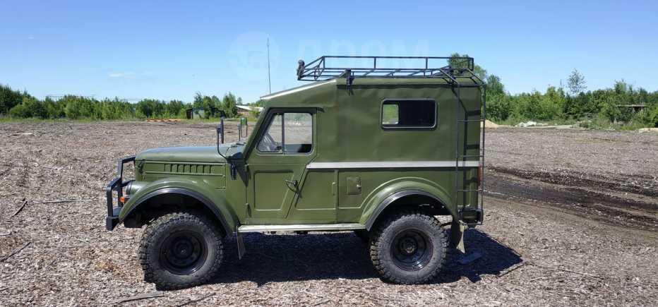 ГАЗ 69, 1972 год, 250 000 руб.