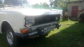 Новосибирск 2140 1988