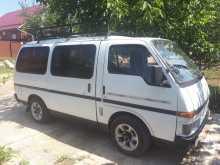 Краснодар Midi 1992