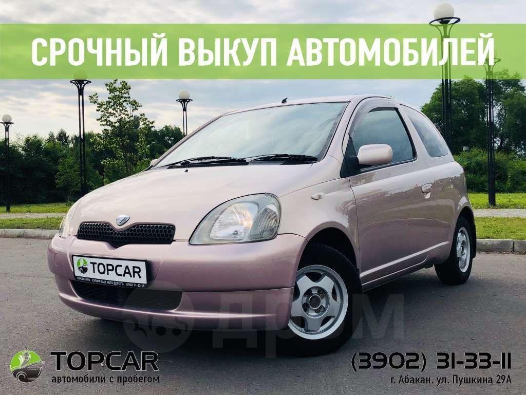 купить автомобиль в кредит без 1 взноса проверить на сайте гаи авто по вин коду