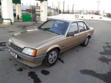 Челябинск Rekord 1983