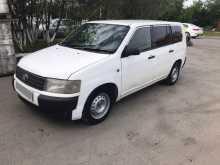 Новосибирск Toyota Probox 2003